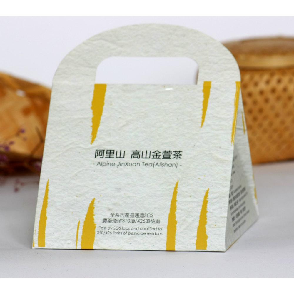 炭茶道|炭TOGO系列-阿里山.高山金萱茶(3克袋茶8入裝)-手提盒