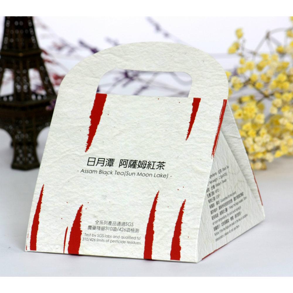 炭茶道|炭TOGO系列-日月潭.阿薩姆紅茶(2.5克袋茶8入裝)-手提盒