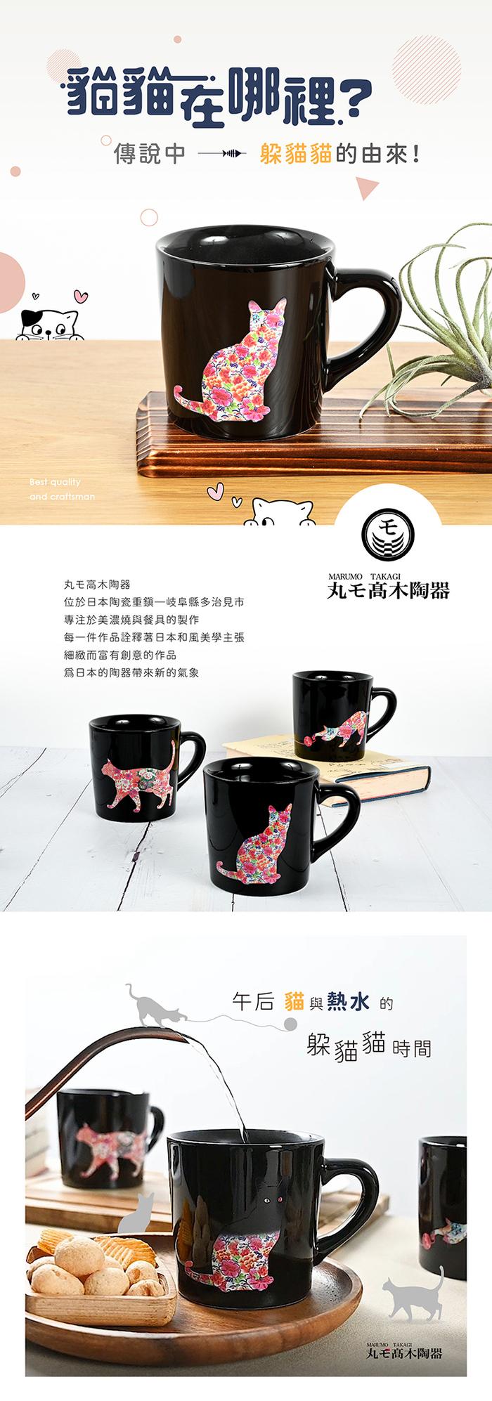 (複製)丸モ高木陶器|日本櫻花吹雪冷感變色香檳杯(2入/組)