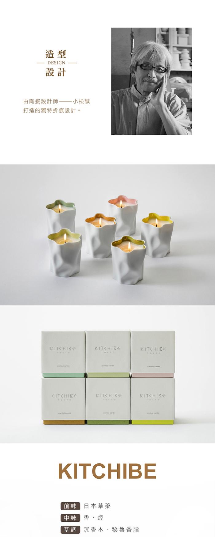 Crinkle Candle|大豆蠟香氛蠟燭 香木