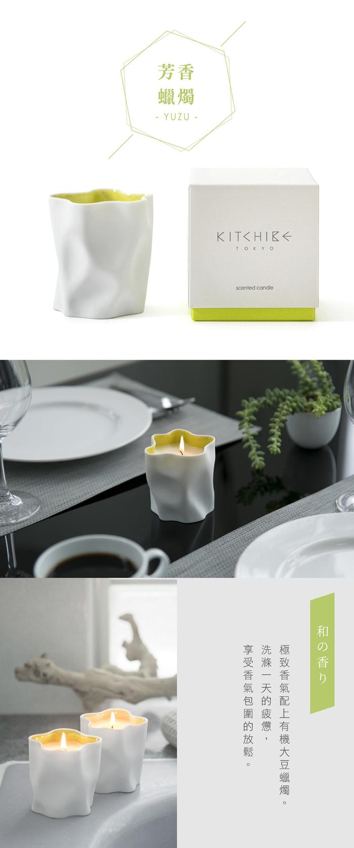 (複製)Crinkle Candle|大豆蠟香氛蠟燭 白雪