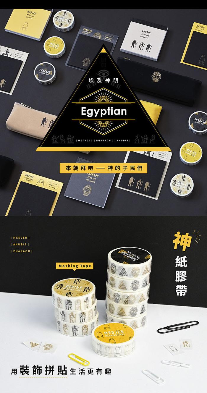 (複製)Egyptian|古埃及神船型筆袋-阿努比斯
