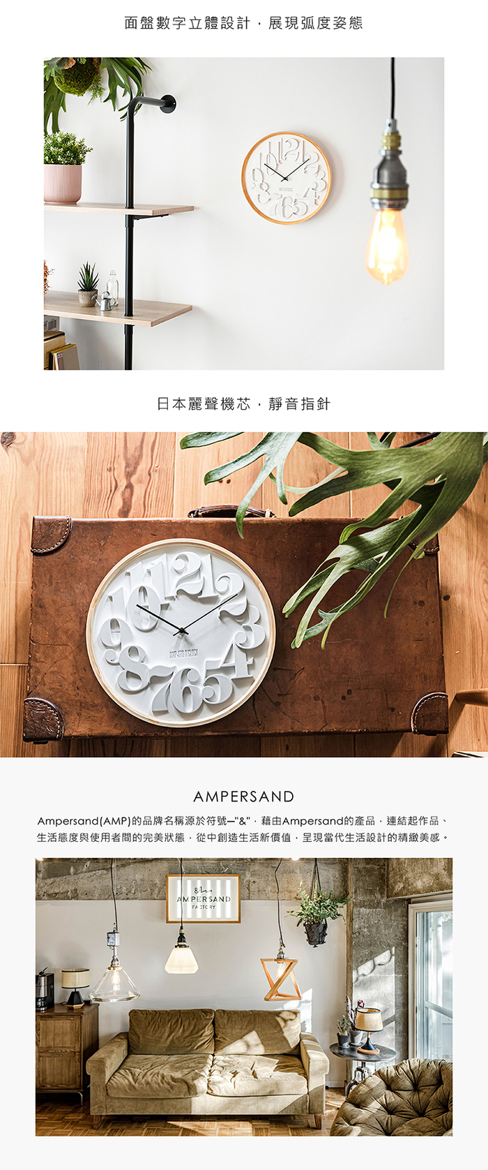 (複製)AMP|復古典雅數字木紋掛鐘