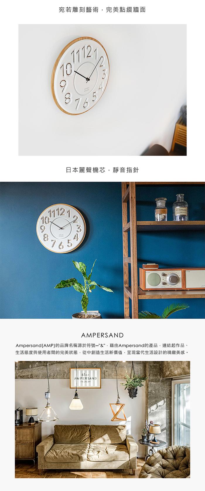 (複製)AMP|數字交錯質感木紋掛鐘