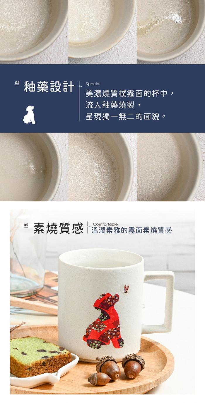 (複製)丸モ高木陶器|日本暖暖狗狗變色馬克杯-吉娃娃(霧白)