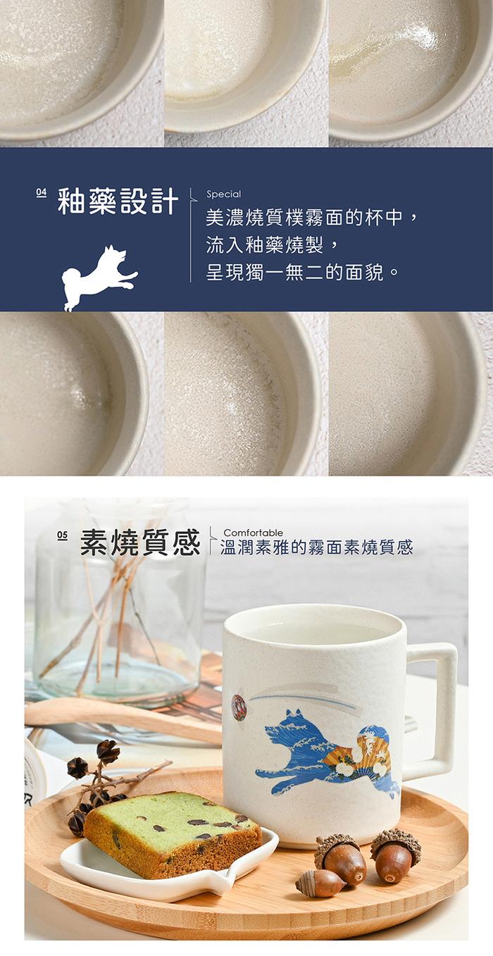 (複製)丸モ高木陶器 日本暖暖狗狗變色馬克杯-柴犬(瓷灰)