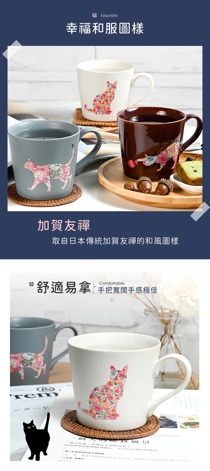 (複製)丸モ高木陶器|日本暖暖變色貓貓馬克杯-一叫就來款 (藍灰)