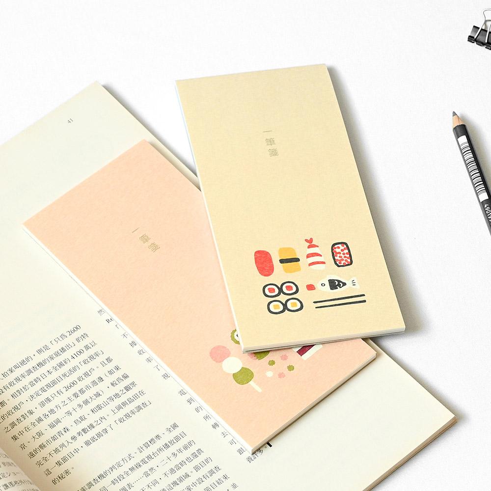 El Commun|和風小物便條紙-壽司