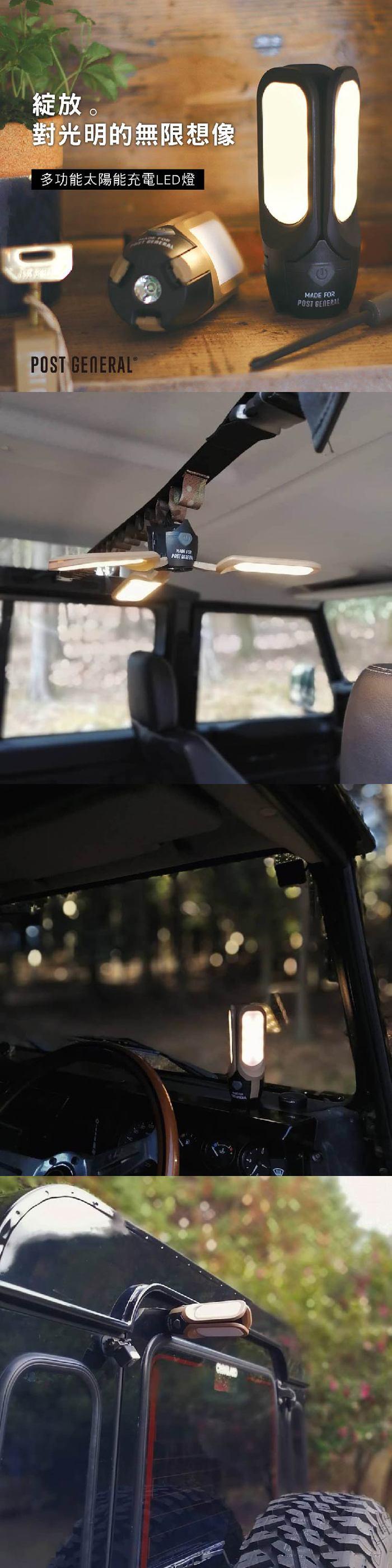 (複製)POST GENERAL–便攜型戶外露營附罩LED掛燈(橄欖綠)