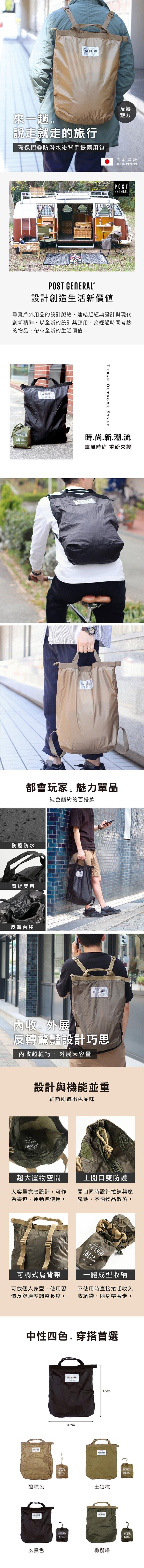 (複製)POST GENERAL 超輕量尼龍折疊收納束口袋(銀灰色)