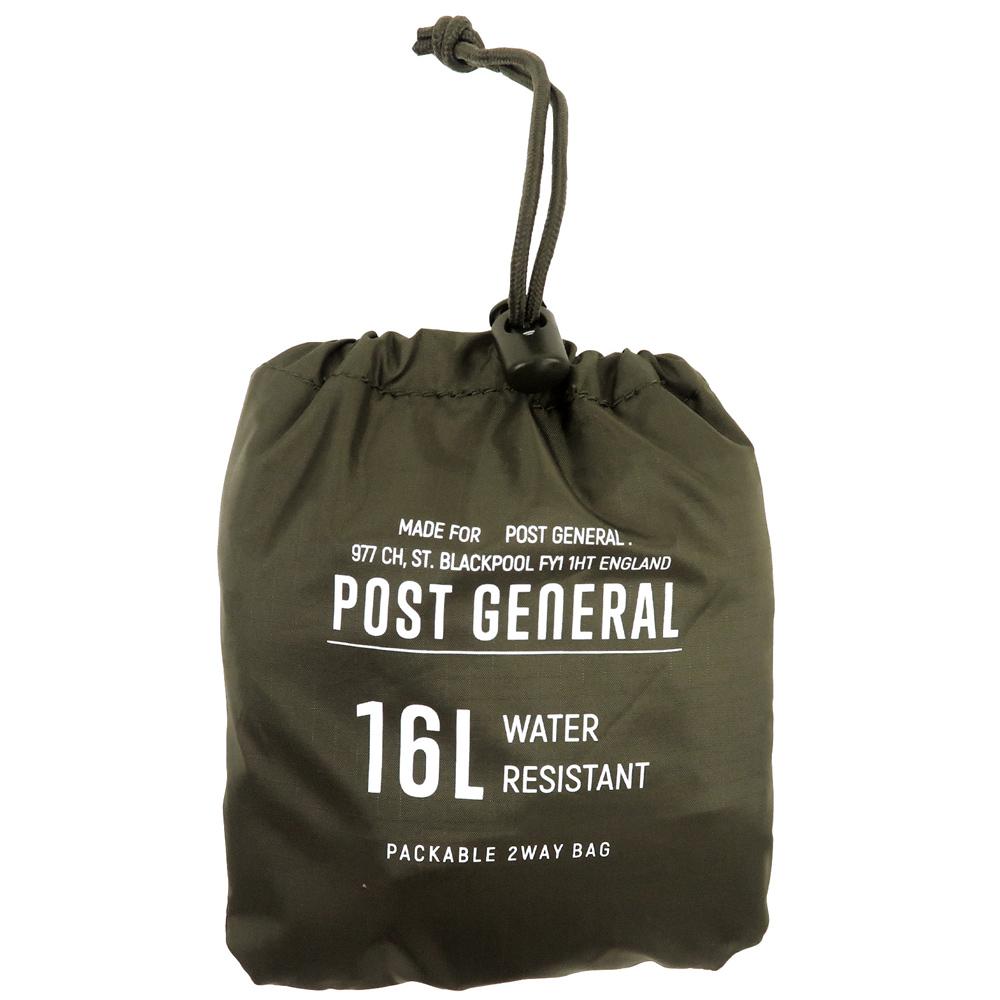 POST GENERAL|環保摺疊防潑水後背手提兩用包(橄欖綠)
