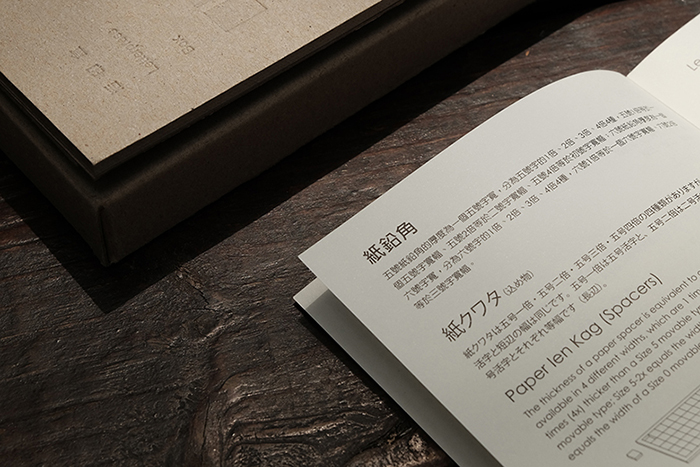 字田|字田.活印盒