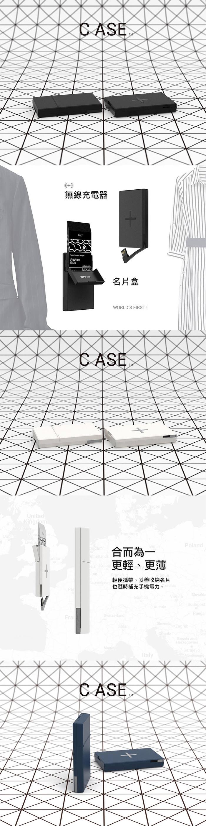 QQC CASE - 10W 無線充電名片盒- 消光黑/時尚白