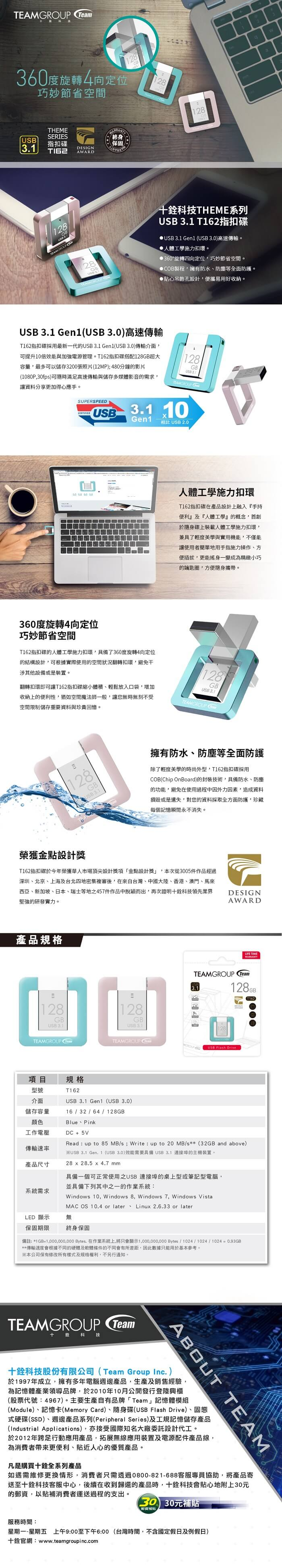 (複製)Team Group 十銓|MoStash魔立碟 Apple OTG 64GB USB3.0 支架隨身碟--玫瑰金