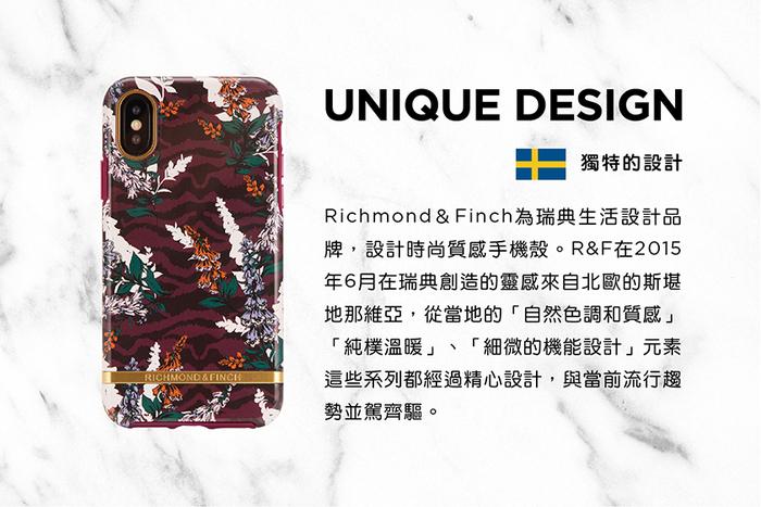 Richmond & Finch│iPhone 6/7/8(4.7吋)斑馬花紋