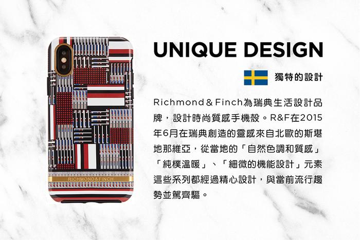 Richmond & Finch│iPhone 6/7/8(4.7吋)蒙地卡羅