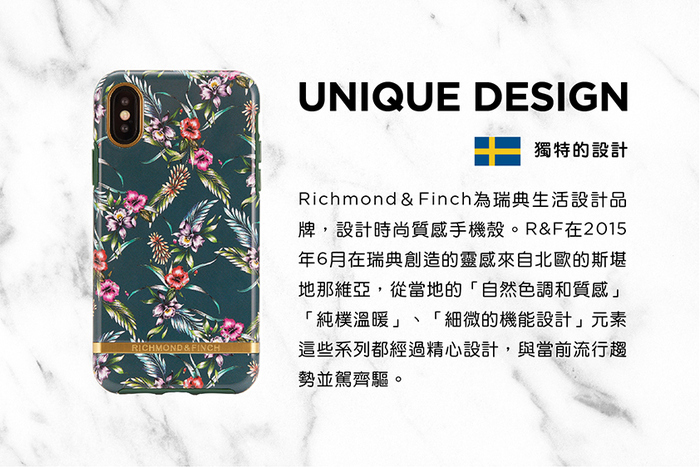 Richmond & Finch│iPhone 6/7/8(4.7吋)翡翠花