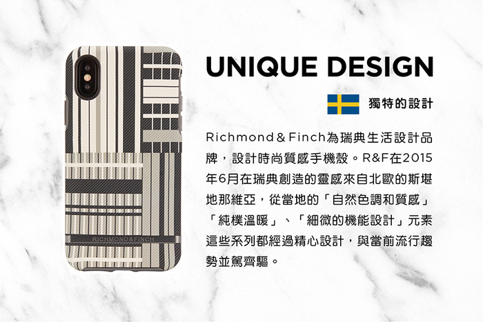 Richmond & Finch│iPhone 6 PLUS/7 PLUS/8 PLUS (5.5吋)鉑金條紋