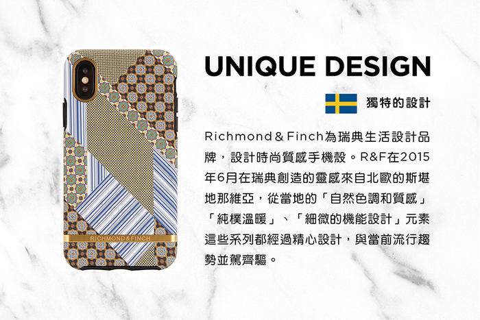 Richmond & Finch│iPhone X/XS西裝領帶