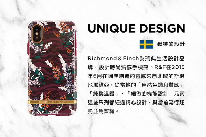 Richmond & Finch│iPhone X/XS斑馬花紋