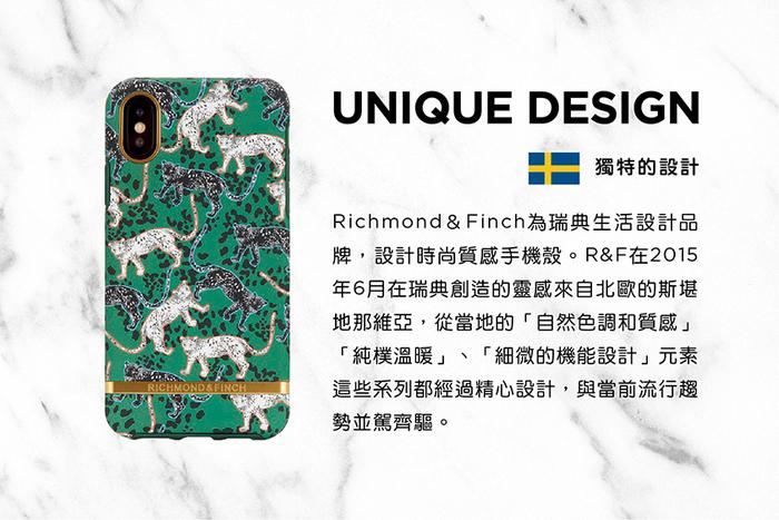 Richmond & Finch│iPhone X/XS叢林美洲豹