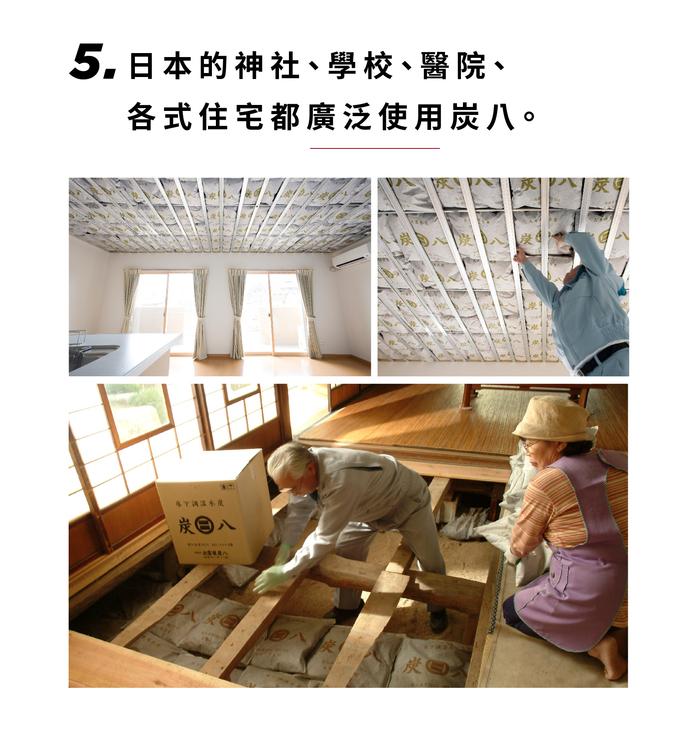土山炭製作所│3層包裝室內調濕木炭 - 長條型1入裝