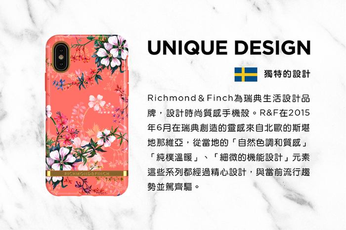 (複製)Richmond & Finch│iPhone XS MAX粉紅虎 金線框手機殼