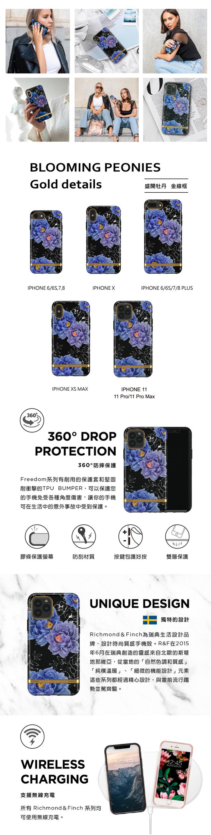 (複製)Richmond & Finch│iPhone 6/7/8(4.7吋)紅色豹紋 金線框手機殼