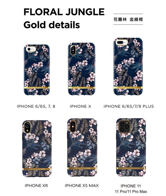 (複製)Richmond & Finch│iPhone 11 夢幻珊瑚花 金線框手機殼