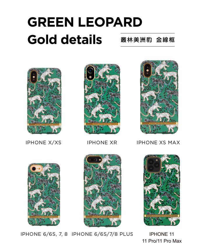 (複製)Richmond & Finch│iPhone 11  花叢林 金線框手機殼