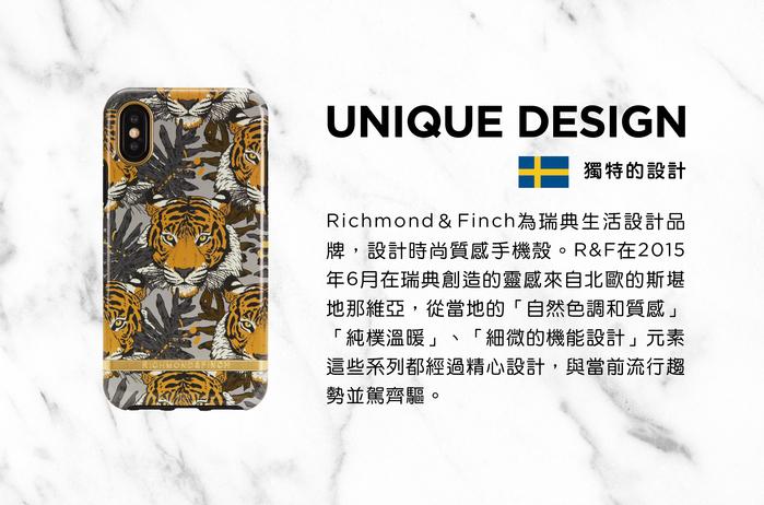 (複製)Richmond & Finch│iPhone 11  叢林美洲豹 金線框手機殼