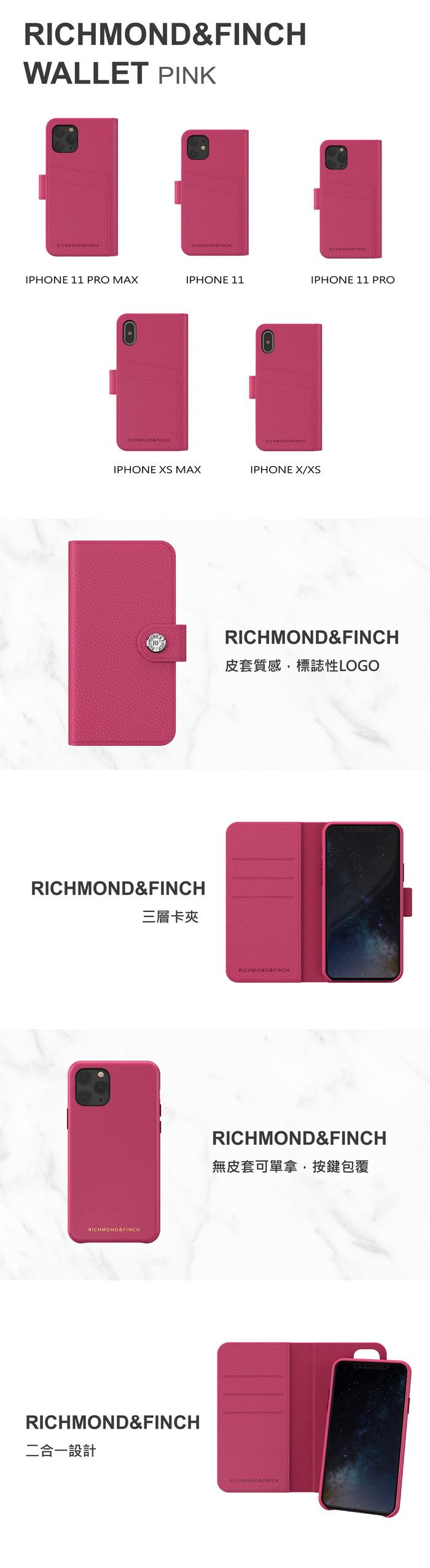 Richmond & Finch│iPhone 11 PRO MAX皮套手機殼-粉色
