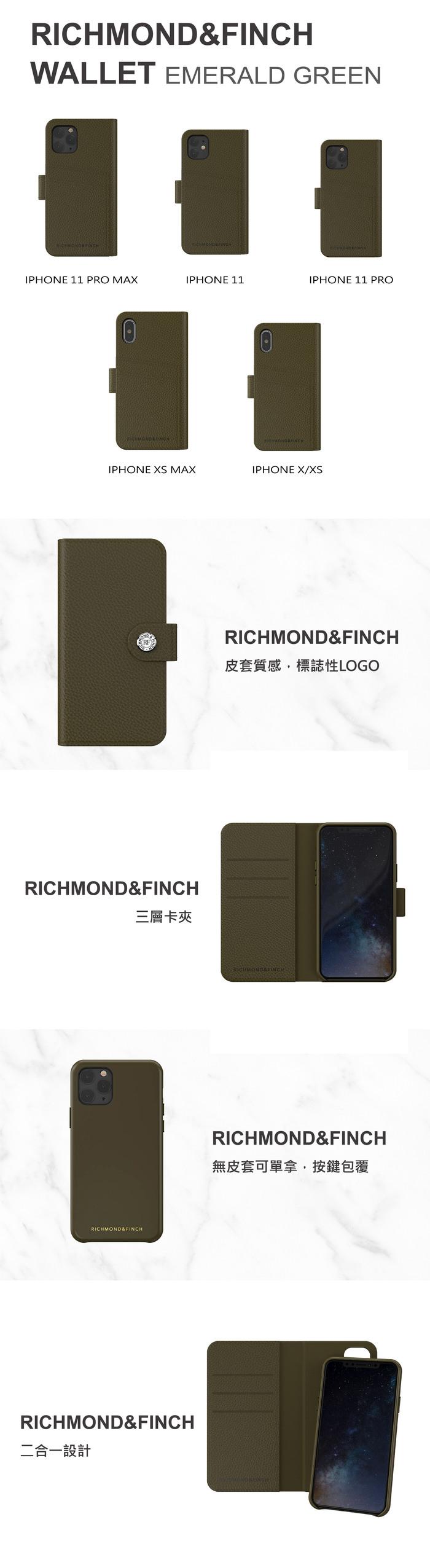 (複製)Richmond & Finch│iPhone 11 PRO MAX皮套手機殼-粉色