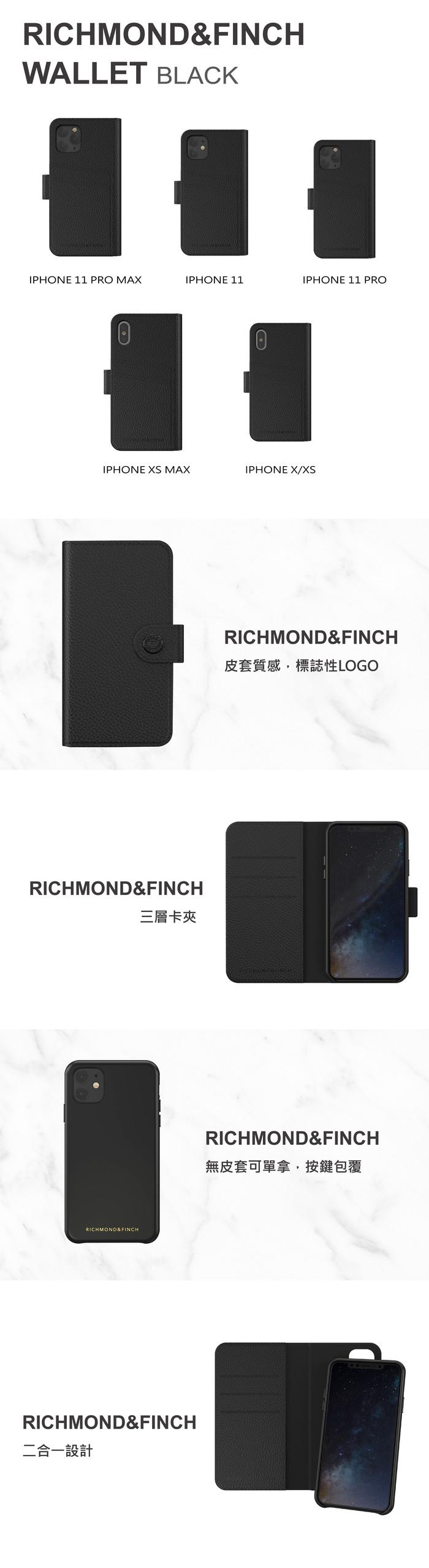 (複製)Richmond & Finch│iPhone 11 PRO MAX皮套手機殼-綠色