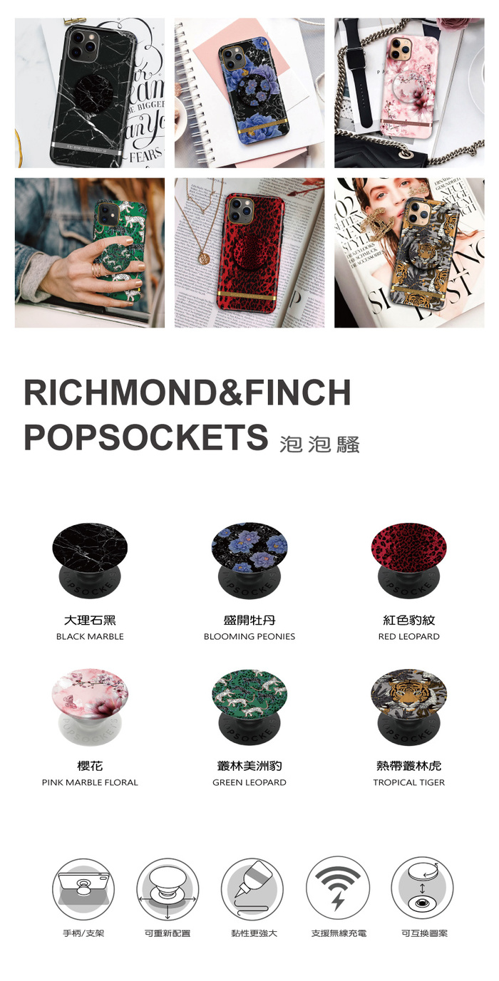 (複製)Richmond & Finch│iPhone 11 PRO MAX皮套手機殼-棕色