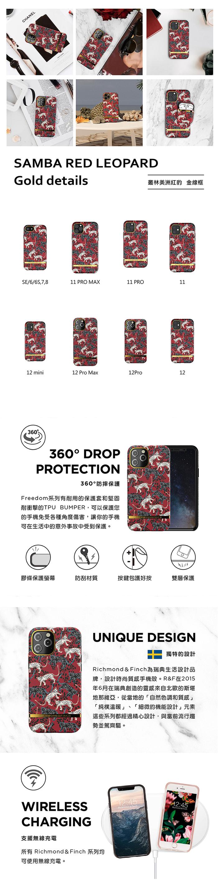Richmond & Finch│iPhone 6/7/8/SE(4.7吋)叢林美洲紅豹 金線框手機殼