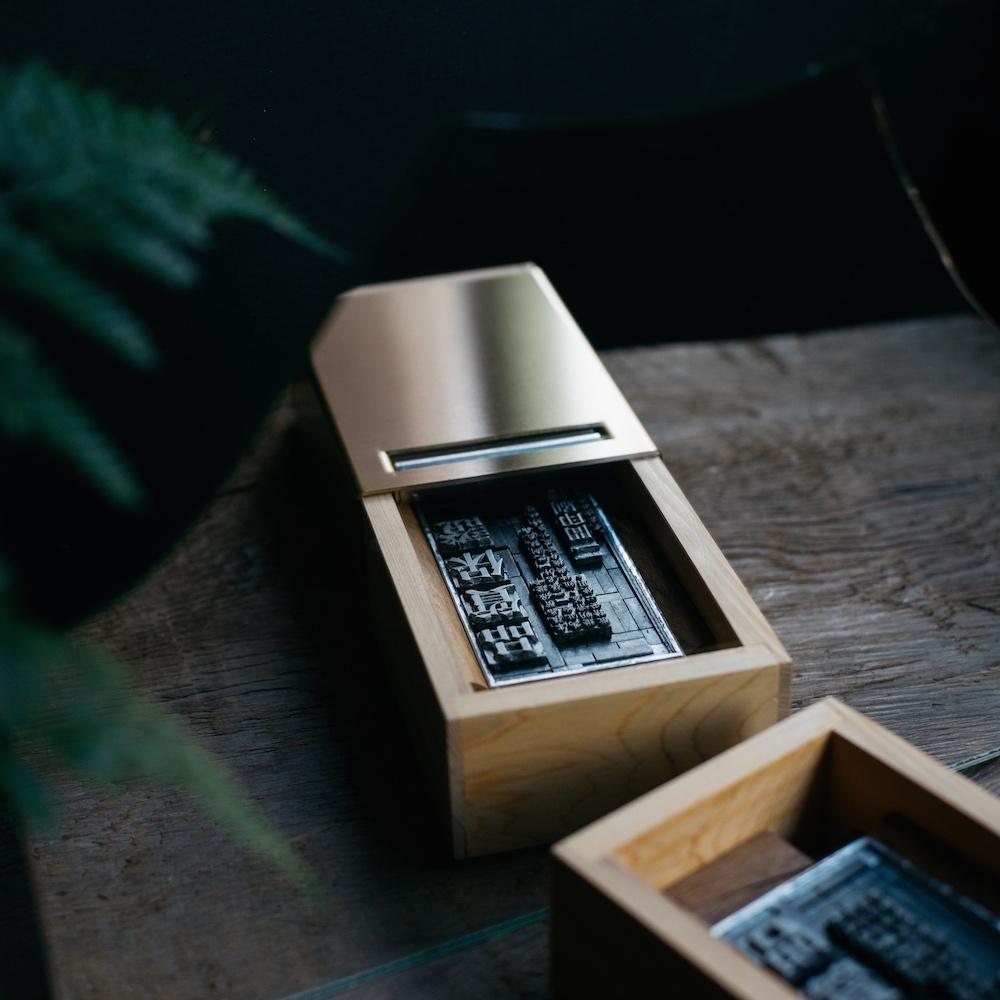 一間印刷行|一張名片:隨身活版印刷機 (臺灣檜木典藏款)