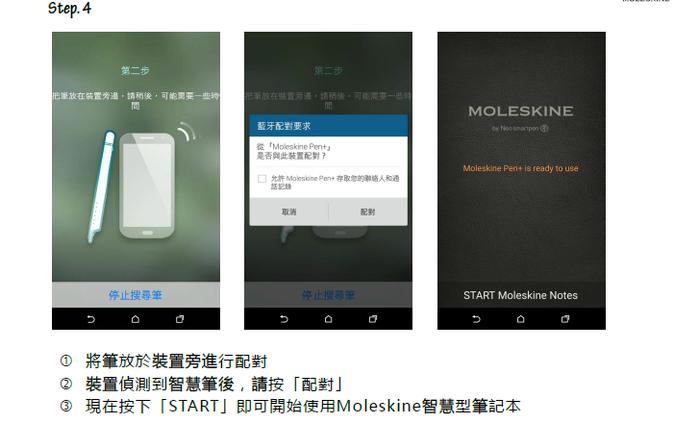 (複製)MOLESKINE|櫻花筆記本-淺粉口袋空白