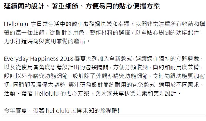 (複製)Hellolulu|SHANNON收納側背包-橘
