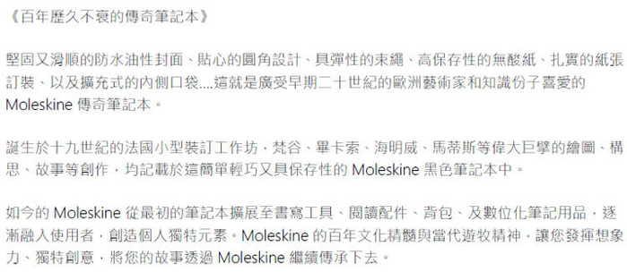 MOLESKINE 經典黑色硬殼筆記本-XL橫線