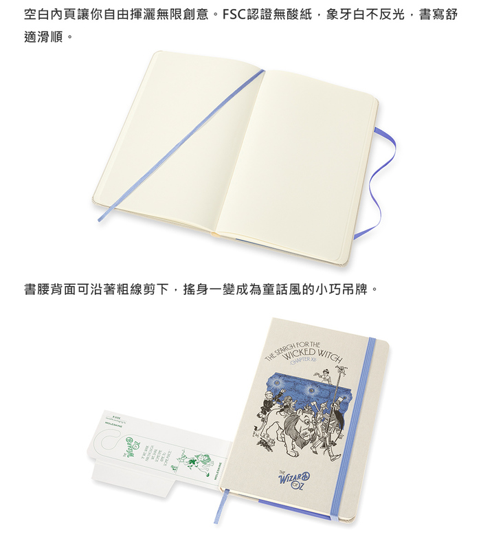 (複製)MOLESKINE|One Piece航海王限量筆記本(L型) -魯夫
