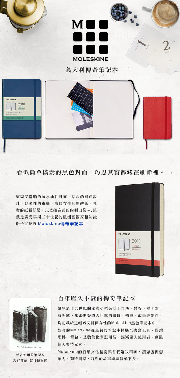 (複製)MOLESKINE 藝術系列水彩紙磚-23X31型黑