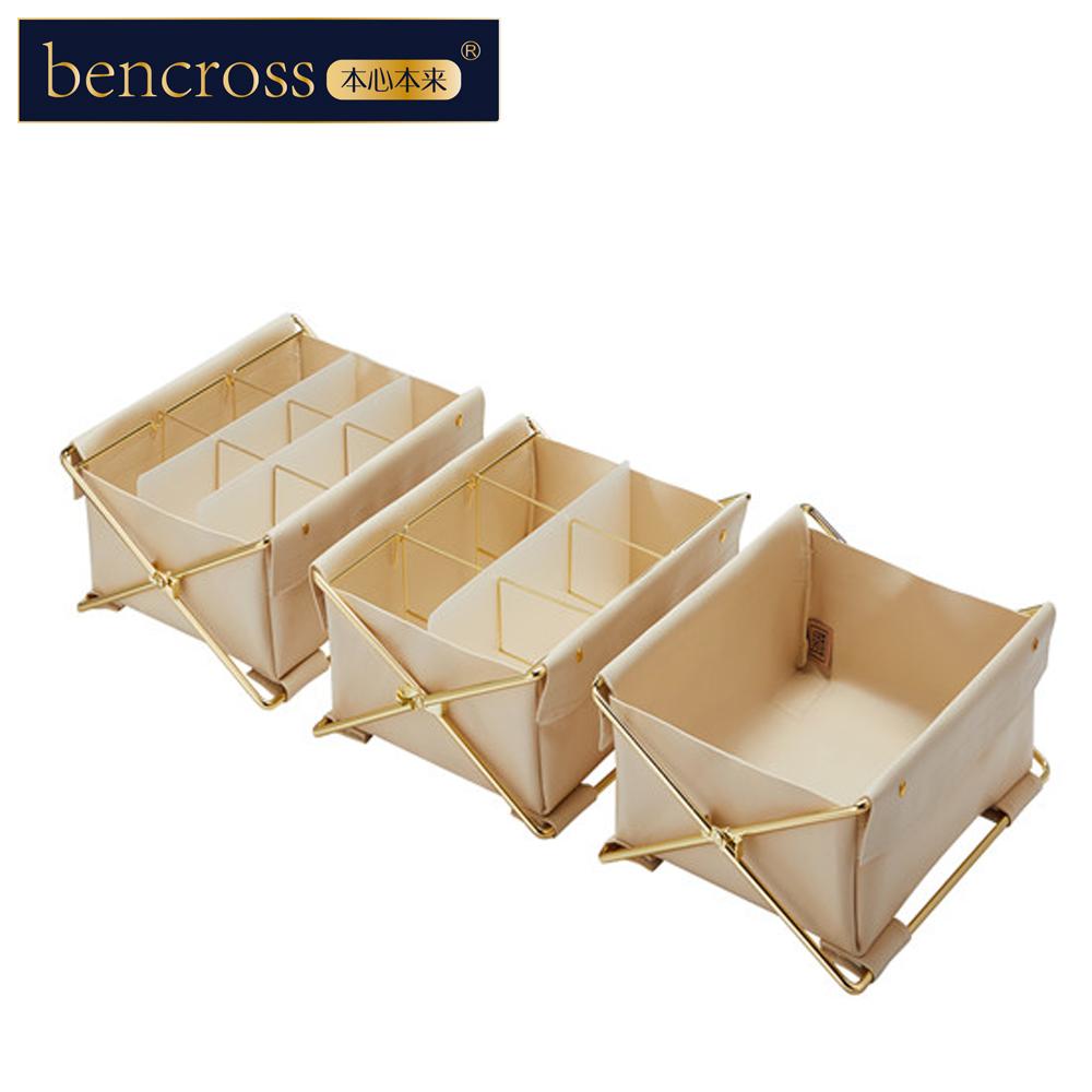 bencross本心本來|可折疊收納盒-米灰色-9格