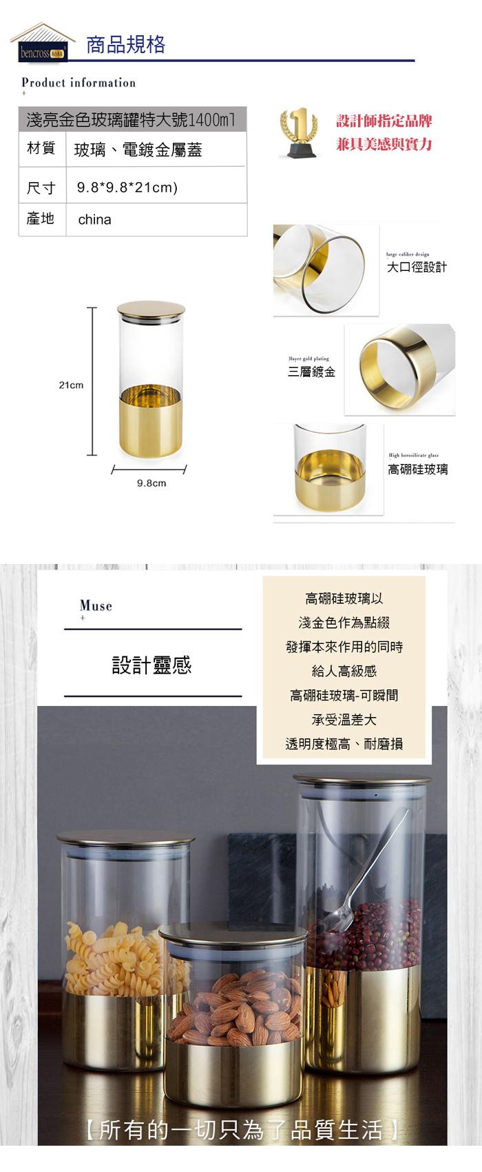 (複製)bencross本心本來 不鏽鋼馬桶刷架-亮金色