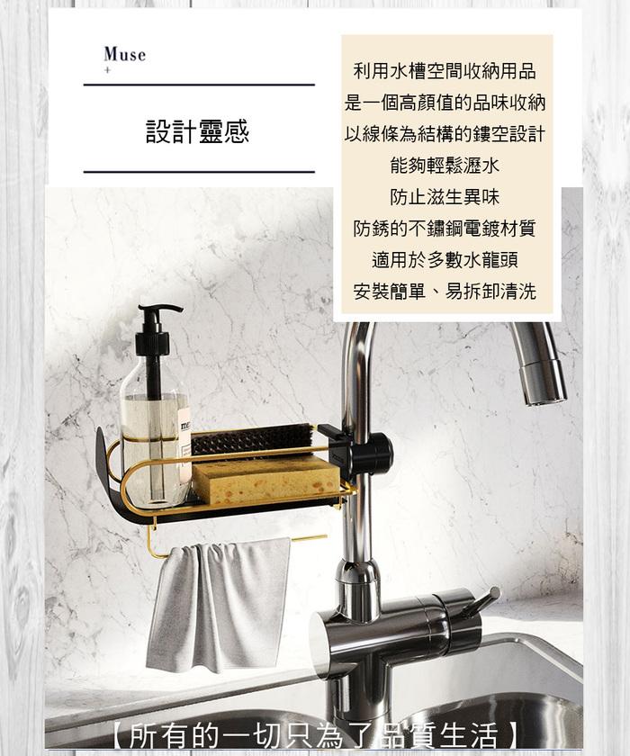 (複製)bencross本心本來|不鏽鋼洗手液瓶-亮金色