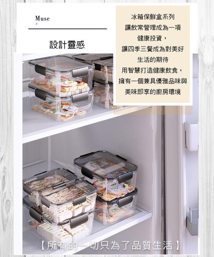 (複製)bencross本心本來 冰箱保鮮盒-1100ml