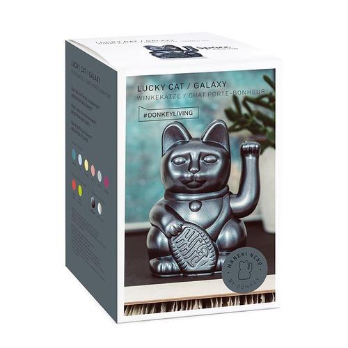 Donkey 幸運繽紛招財貓 - 銀河灰