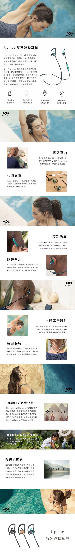 (複製)Marley│Voyage無線藍牙運動耳機