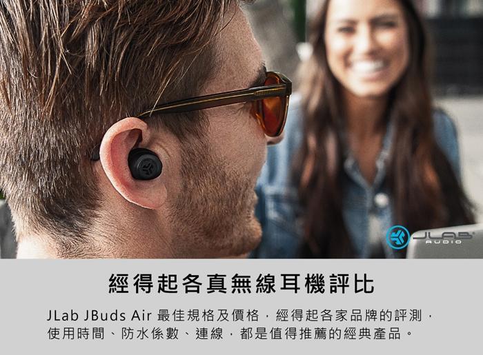 JLab|JBuds Air 真無線藍牙耳機