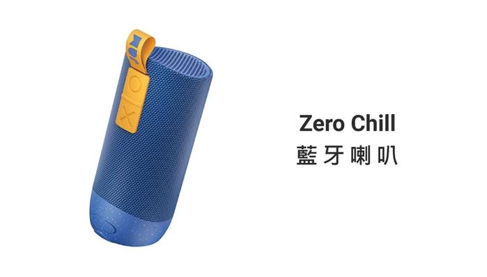 JAM|Zero Chill 藍牙喇叭